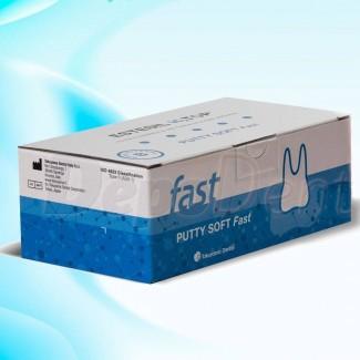 Aspi Laser Steril
